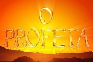 logotipodeoprofeta