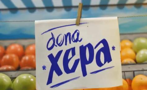 """Record vai reapresentar os quatro primeiros capítulos de """"Dona Xepa"""" neste sábado, 25"""